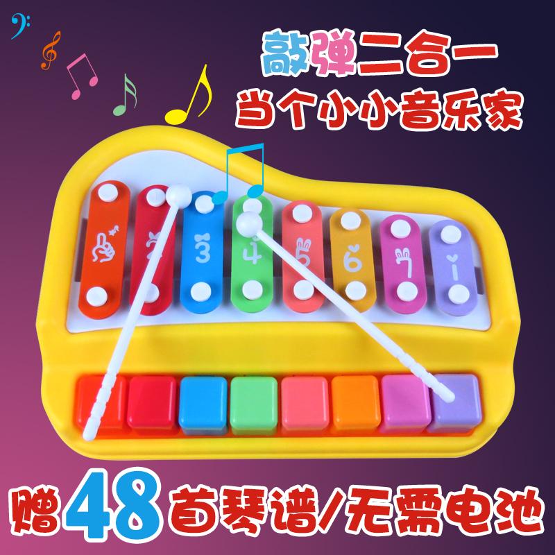 钢琴二合一八音小木琴手敲琴婴儿童宝宝音乐1-2岁3益智玩具8个月6