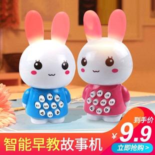 小兔子早教机婴儿玩具音乐儿童迷你故事机婴幼儿宝宝智能唱歌1岁
