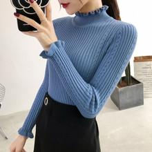Autumn and winter new Korean style auricle Ruffle half high collar Pullover women's long sleeve versatile slim knit bottom coat