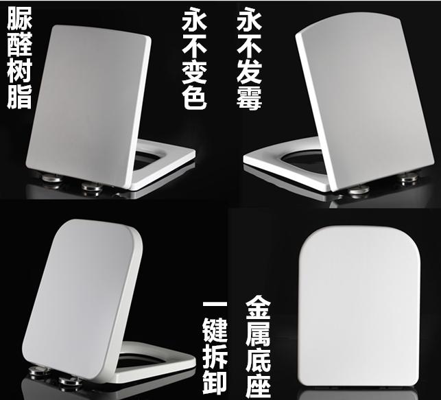 华格仕马桶盖板 金属快拆方形缓降加厚坐便盖 通用UF坐厕盖板