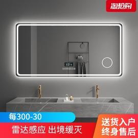 浴室鏡衛生間洗手間鏡子觸摸屏led燈發光化妝防霧掛墻定制智能鏡圖片