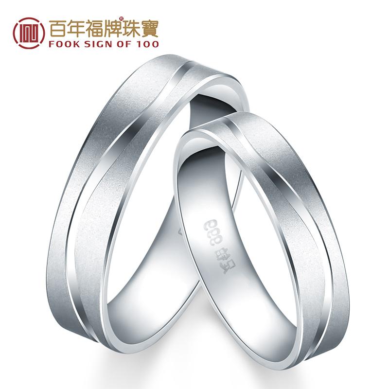 Век благословение карты платина кольцо любители кольцо достаточно платина 999 платина кольцо кольцо модельа линия тянуть брак сдаваться