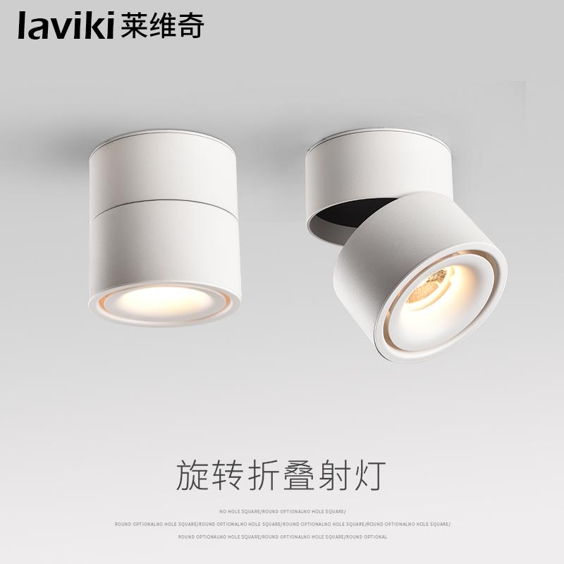 Встраиваемые точечные светильники / Прожектора Артикул 44861639443