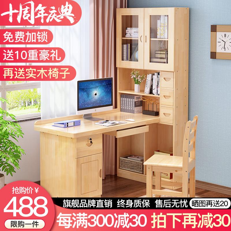 书桌书柜组合评价真的好吗
