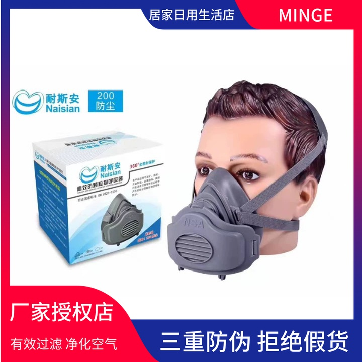 [spot quick delivery] filter cotton kn95 dust, poison and dust particles respiratory protective suit mask
