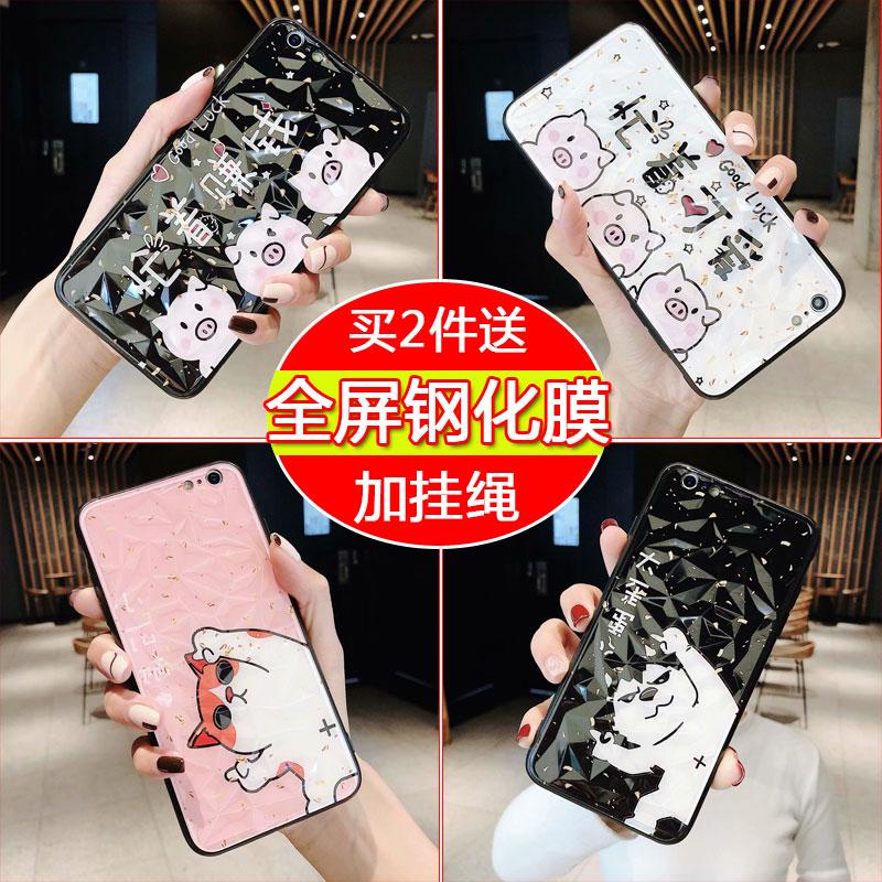 oppoa59s手机壳oppoa57保护套oppo a59m全包硬壳a57卡通a券后9.90元