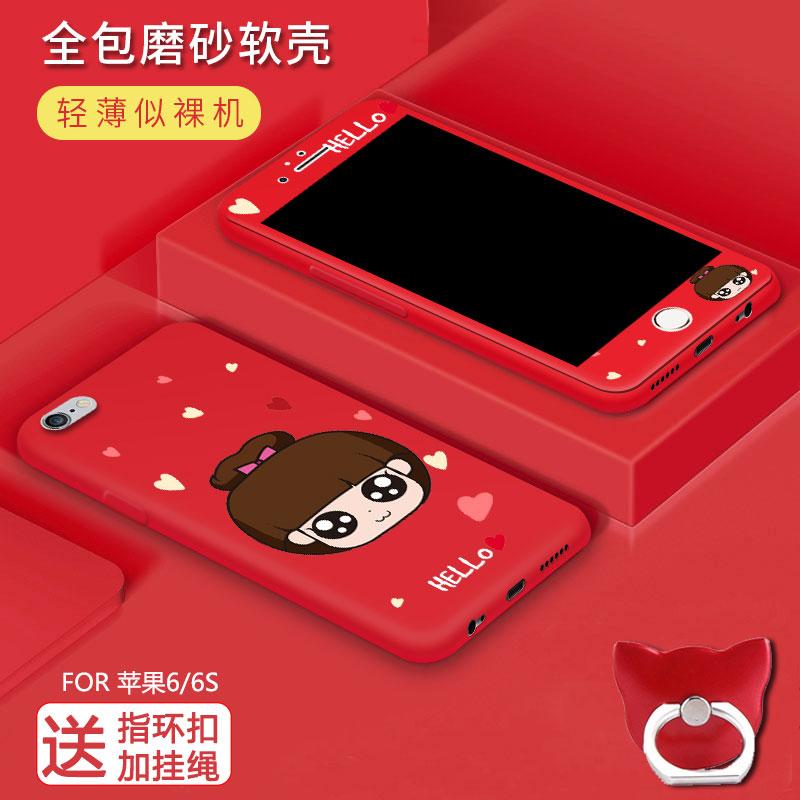 苹果6钢化玻璃彩膜6s手机全屏覆盖防爆膜iphone6贴膜6plus卡通保护彩膜六p送同款全包磨砂硅胶软壳6splus男女