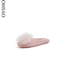 Oysho Autumn and Winter Discount Pink Suede Small Wool Heating Home Slippers Female 15034361050