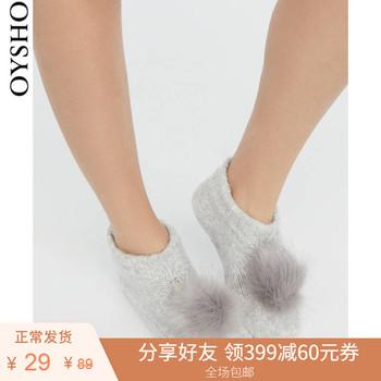 秋冬折扣oysho短靴防滑加厚袜