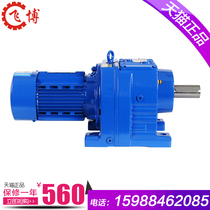 Hard tooth surface reducer transmission gearbox variable speed motor gearbox integrated dental box right-angled vertical worm gear worm