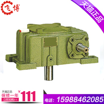 Flying Bo Reducer Vertical turbo worm small gearbox 94 copper Wpo WPX Speed ratio 1:25 50 60