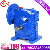 Gear box reducer Wpda Wpds speed ratio 1 101 151 30 vertical worm gear gearbox
