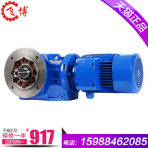 K Series Bevel gear reducer spiral bevel gear hard tooth surface reducer k37-k187 type gear box integrated