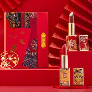 锦服口红小众品牌女学生款中国风礼盒套装复古520限定情人节礼物