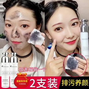 2瓶 colourfeel肌肤焕颜素深层清洁毛孔脏东西按摩膏霜脸部正品