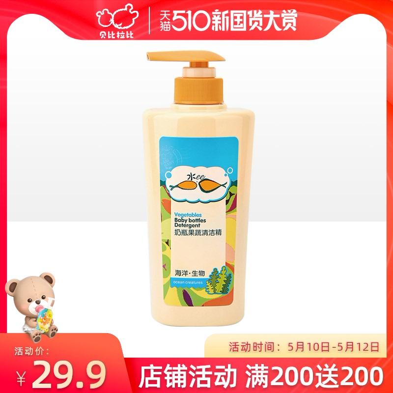 Средства для мытья бутылочек и фруктов Артикул 557619830948