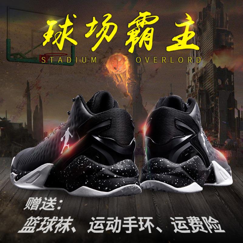 里奇乔丹篮球鞋男毒液4欧文5科比6库里7KD12限量版中小学生篮球鞋