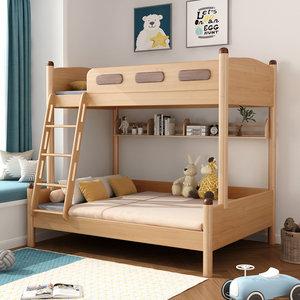 北欧全实木儿童床榉木上下床子母床简约成年高低床上下铺木床双层