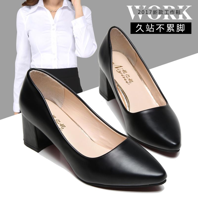 天天特价工作鞋女2020新款粗跟中跟5cm黑色职业礼仪高跟方根单鞋