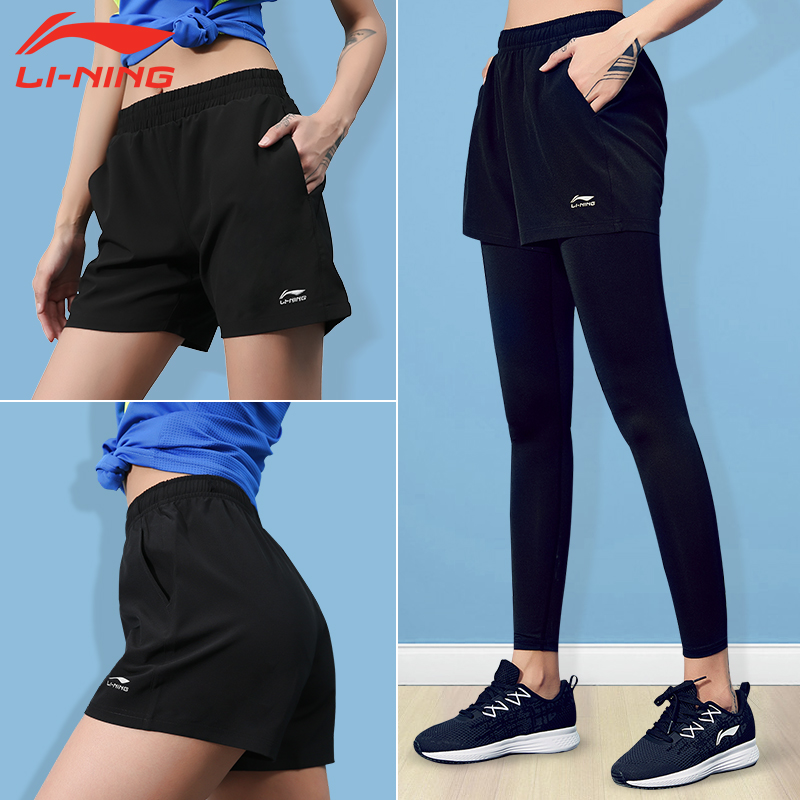 Li Ning Sports Shorts women's loose Yoga Fitness pants gym fake two pieces of running speed dry pants