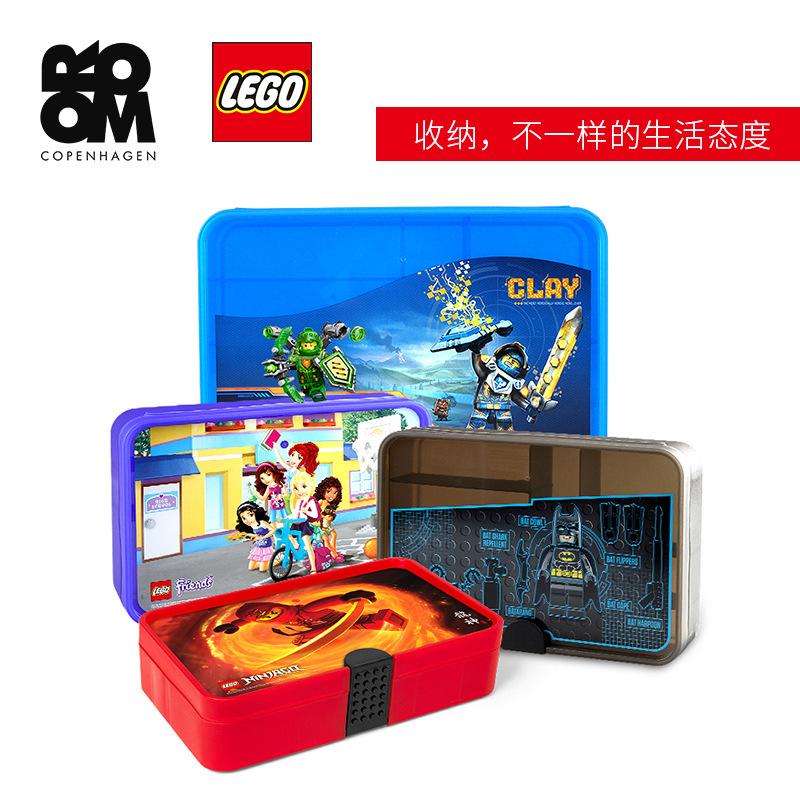 99.00元包邮乐高LEGO幻影忍者拼插积木男孩玩具 幻影忍者玩具塑料收纳盒带格