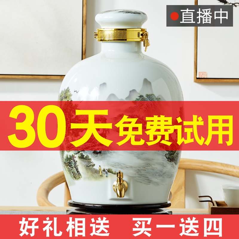 Jingdezhen Ceramic Alcohol Tank Household Sealed 10 kg 20 kg 50 kg Small Wine Tank with Faucet Bottles and Bottles