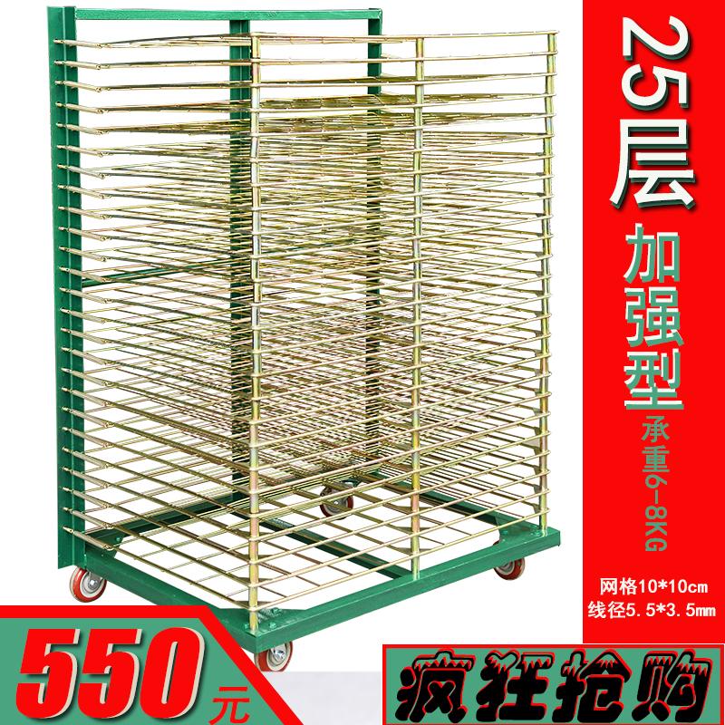 满1100.00元可用550元优惠券25层加强型丝印千层架瓷砖层架货架