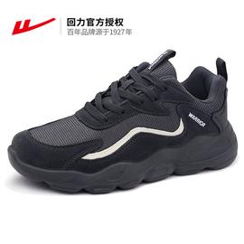 秋季新款正品回力男鞋运动鞋潮流跑步鞋增高透气休闲旅游鞋老爹鞋图片