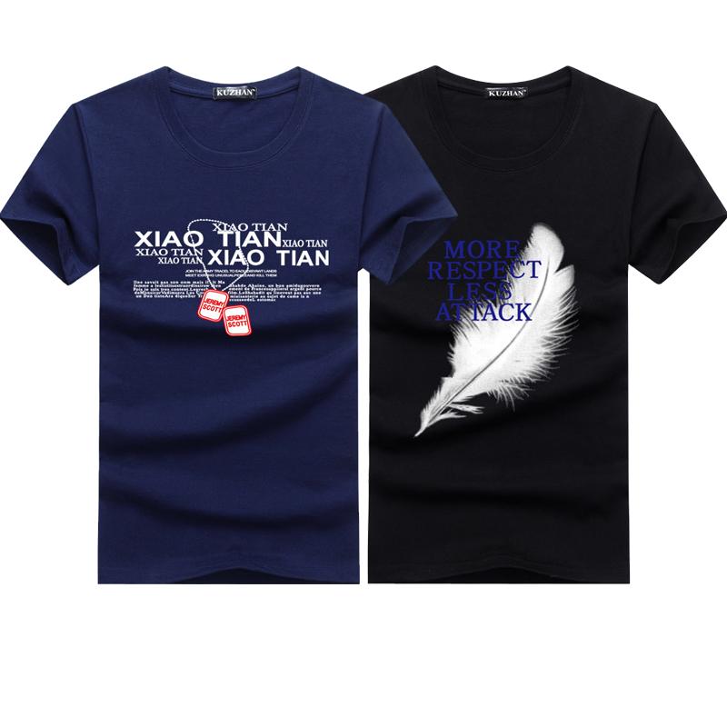 【2件】夏季新款男士韩版短袖t恤圆领宽松半袖潮男装打底衫上衣服