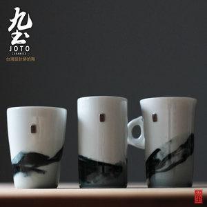 九土复古情侣水杯手工马克杯创意日式绿茶杯个性办公室陶瓷水杯子