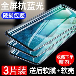 适用于华为荣耀V30V20V10钢化膜20i x10max水凝膜v9play抗蓝光手机膜20s 30S全屏9i覆盖v40青春版 PRO v30pro