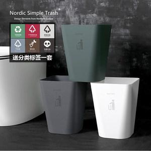 北欧垃圾桶家用客厅创意厨房卧室卫生间分类厕所办公室大号拉圾筒