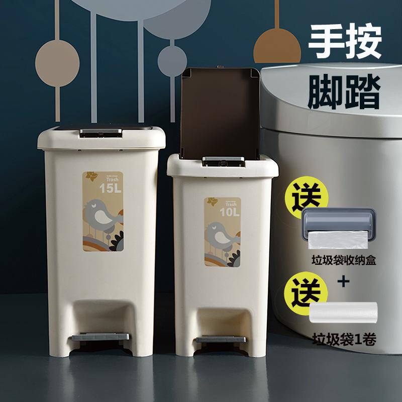 手按脚踏垃圾桶带盖分类脚踩办公室卫生间厕所客厅厨房家用拉圾筒