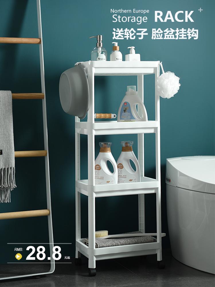 厨房洗手间多层卫生间神器储物架(非品牌)