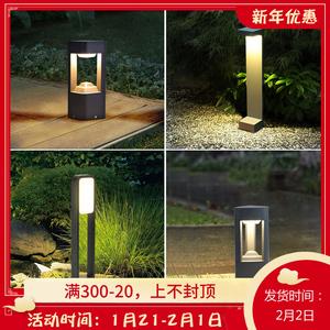 草坪灯户外防水 庭院灯家用小区路灯花园灯LED园林景观灯太阳能灯