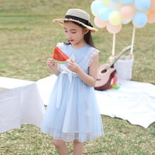 Girls'Dresses 2019 New Summer Dresses Korean Edition Girls' Dresses Children's Dresses Super Occidental Little Girls'Princess Skirts Tide