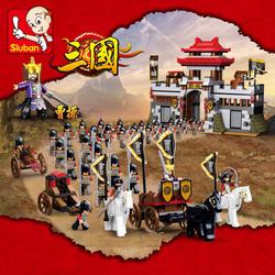 三国演义玩具中国风拼装积木男古代士兵将士武器人仔梦想三国樂高