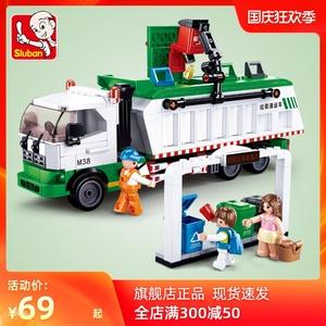 垃圾分类游戏道具清洁车环卫车拼装积木玩具车益智类桌面游戏玩具