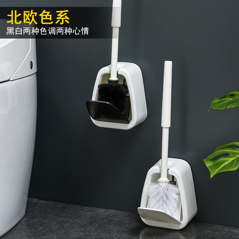 马桶刷套装清洁刷厕所刷免打孔卫生间洁厕刷子软毛无死角马桶刷架16.80元包邮