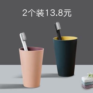 创意简约漱口杯家用牙刷杯情侣杯儿童可爱洗漱杯套装刷牙杯子牙缸