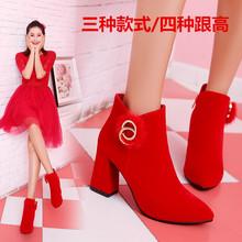婚鞋女红色2018新款秋冬高跟短靴中式粗跟结婚孕妇中跟婚靴新娘鞋