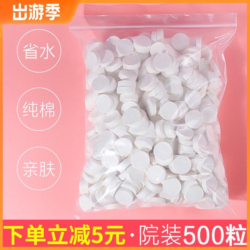 500粒压缩面膜纸扣水疗蚕丝正品超薄美容院纯棉一次性鬼脸膜补水