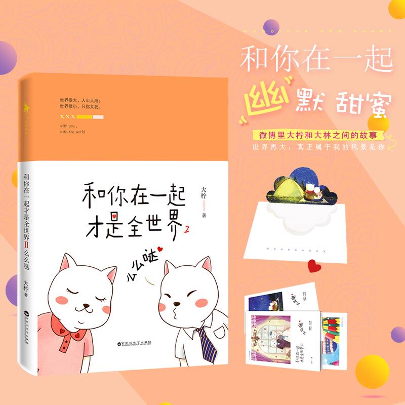 Календари бумажные Артикул 543794768482