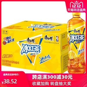 康师傅冰红茶500ml*15瓶整箱风味饮料经典口味下午茶康师傅批发