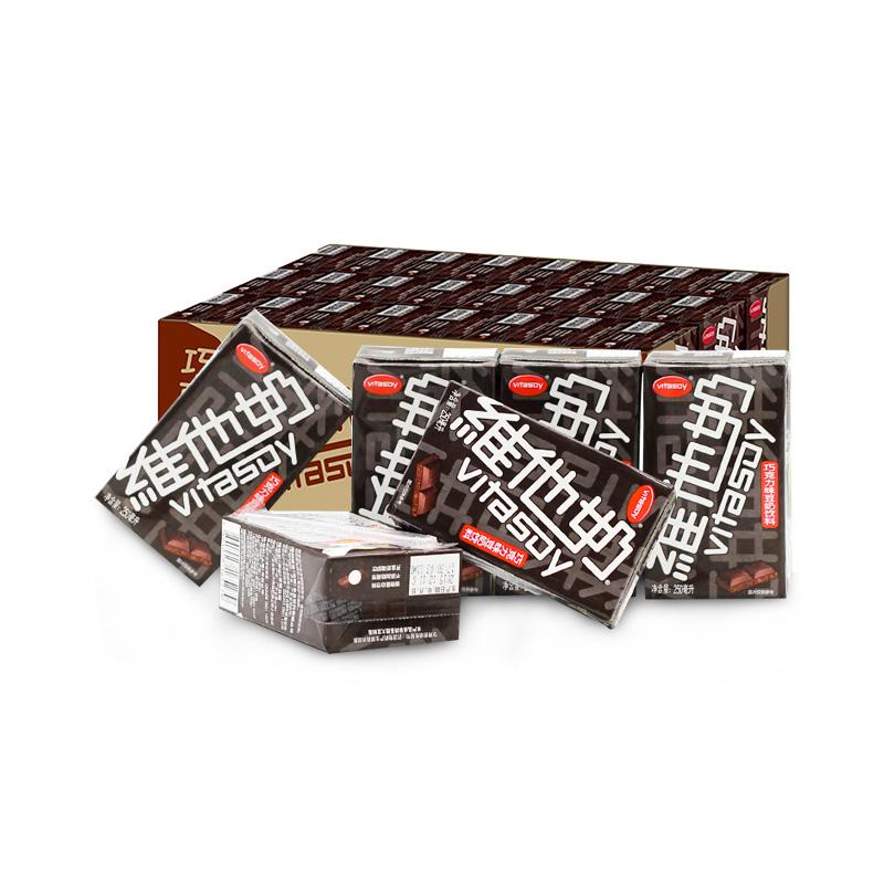 维他奶豆奶饮料250ml*24盒整箱巧克力味早餐牛奶饮品植物蛋白批发