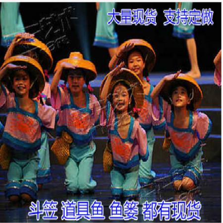 小赶海演出服小荷风采儿童舞蹈节目服装道具帽子赶海的姑娘表演服