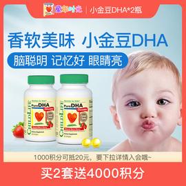童年时光小金豆dha婴儿宝宝鱼油儿童食用非藻油婴幼儿营养品*2瓶图片