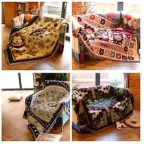 美式鄉村雙面多人沙發巾墊純棉全蓋出口幾何針織線毯防滑四季通用