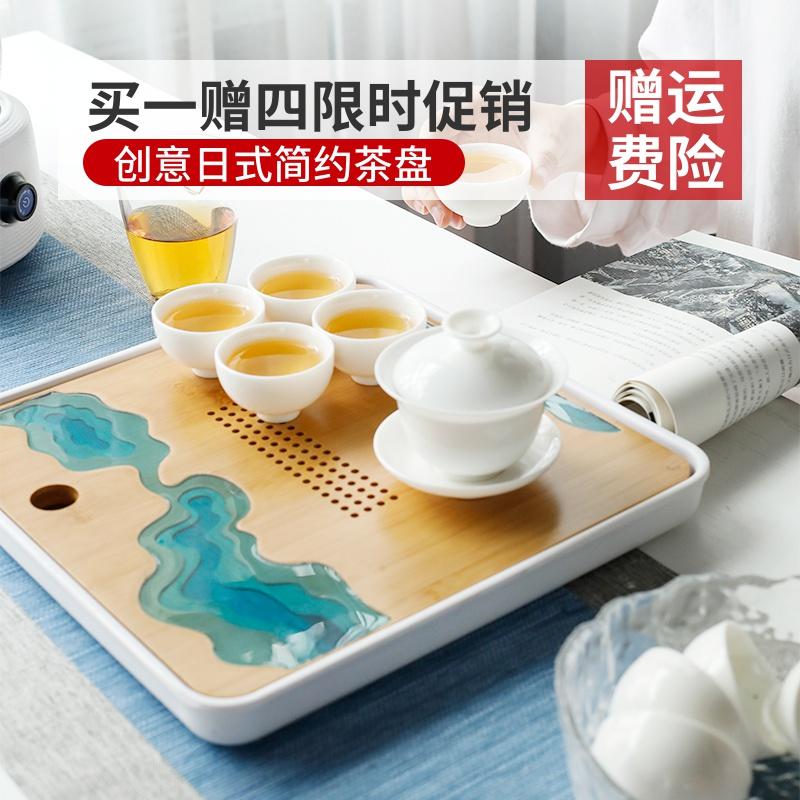 创意日式茶盘简约茶海家用简易竹制储水两人用干泡小茶台茶具托盘