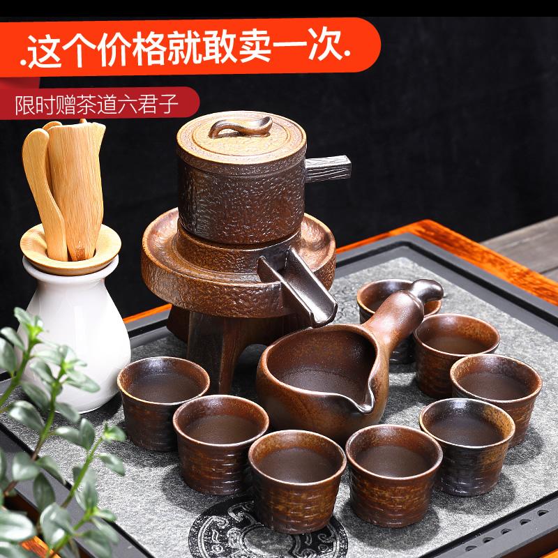 Воротник искусство чайный сервиз домой бездельник полуавтоматический чайный сервиз творческий каменные мельницы усилие пузырь чай устройство керамика чайник чашка